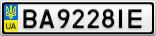 Номерной знак - BA9228IE