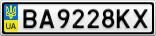 Номерной знак - BA9228KX