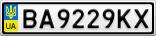 Номерной знак - BA9229KX