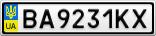 Номерной знак - BA9231KX