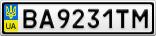 Номерной знак - BA9231TM