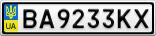Номерной знак - BA9233KX