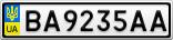 Номерной знак - BA9235AA