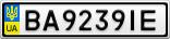 Номерной знак - BA9239IE