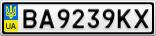 Номерной знак - BA9239KX