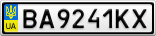 Номерной знак - BA9241KX