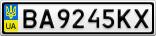 Номерной знак - BA9245KX