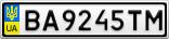 Номерной знак - BA9245TM