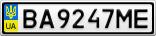 Номерной знак - BA9247ME