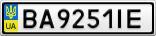 Номерной знак - BA9251IE