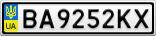 Номерной знак - BA9252KX