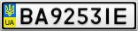 Номерной знак - BA9253IE
