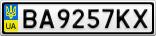 Номерной знак - BA9257KX