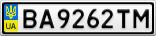 Номерной знак - BA9262TM