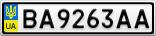Номерной знак - BA9263AA