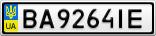 Номерной знак - BA9264IE