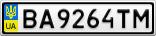 Номерной знак - BA9264TM