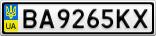 Номерной знак - BA9265KX