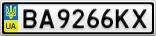 Номерной знак - BA9266KX