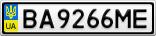 Номерной знак - BA9266ME