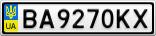 Номерной знак - BA9270KX