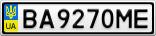 Номерной знак - BA9270ME