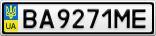 Номерной знак - BA9271ME