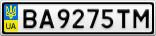 Номерной знак - BA9275TM