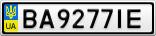 Номерной знак - BA9277IE