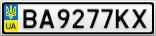Номерной знак - BA9277KX