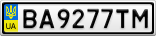 Номерной знак - BA9277TM