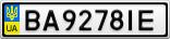 Номерной знак - BA9278IE