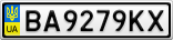 Номерной знак - BA9279KX