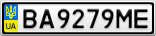 Номерной знак - BA9279ME