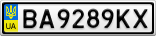 Номерной знак - BA9289KX
