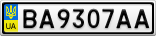 Номерной знак - BA9307AA