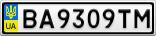 Номерной знак - BA9309TM