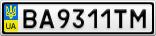 Номерной знак - BA9311TM