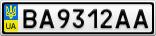 Номерной знак - BA9312AA