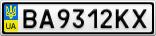Номерной знак - BA9312KX