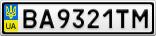 Номерной знак - BA9321TM