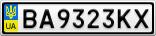 Номерной знак - BA9323KX