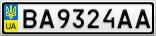 Номерной знак - BA9324AA