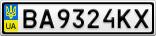 Номерной знак - BA9324KX