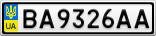 Номерной знак - BA9326AA