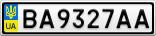 Номерной знак - BA9327AA