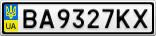 Номерной знак - BA9327KX