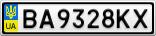 Номерной знак - BA9328KX