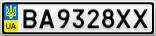 Номерной знак - BA9328XX