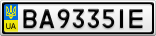 Номерной знак - BA9335IE
